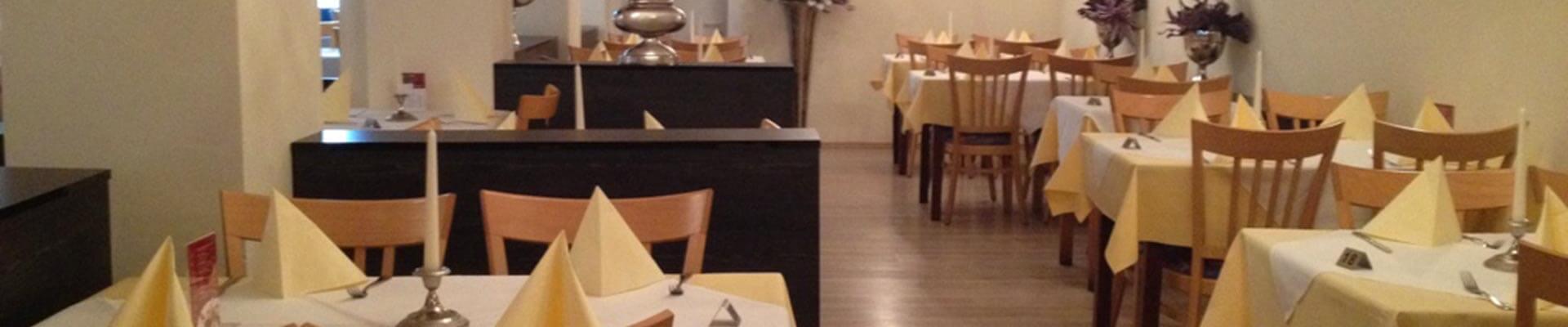 Haus Bovert Restaurant