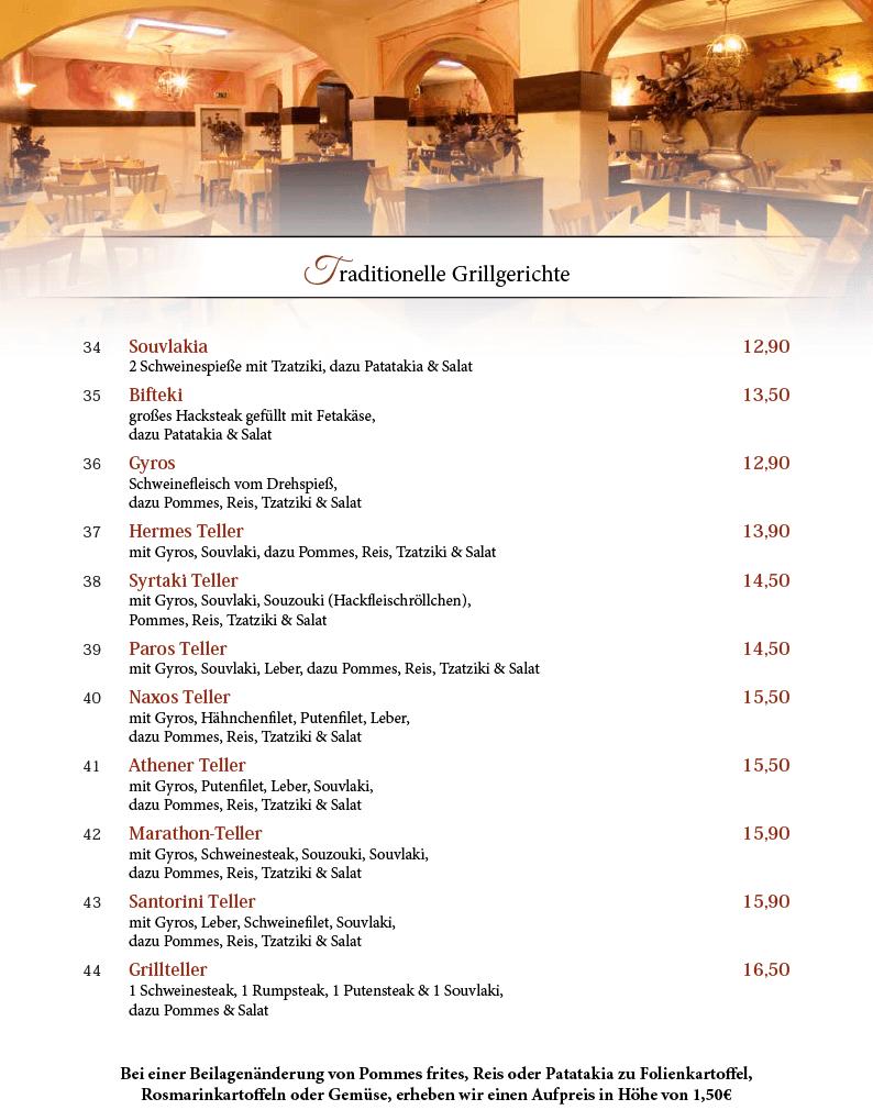 Speisekarte-2017-DIN-A4-04